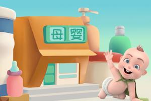 线上线下结合,新开店粉丝日破2000+,母婴店的流量从哪里来?