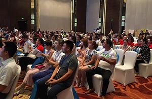 秦皇岛商之翼受邀参加河北省电商平台与产品对接会暨电商发展研讨交流会
