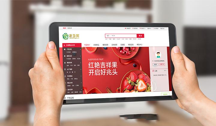 上海地产集团三次换商城系统,最终选择商之翼!