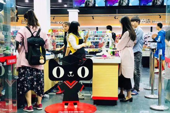 校园天猫第一家店开业,称三年开进1000所高校