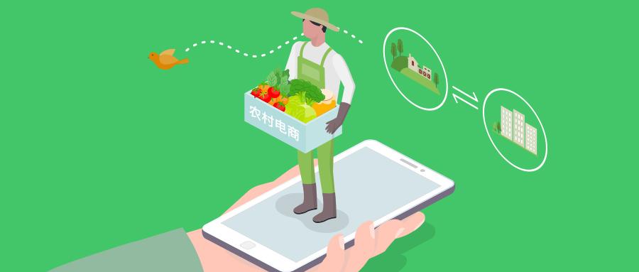 农村电商新趋势|上市公司珍佰农如何吃透农村市场销售额超过1亿