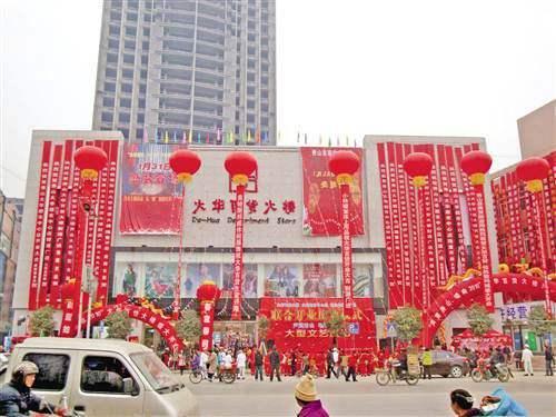 7天涨粉7000+,销售额超过30000+,重庆大华超市成功离不开这几点