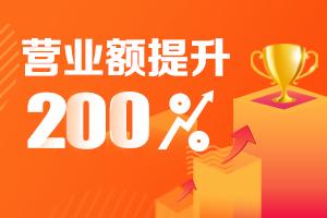 营业额提升200%!发优惠券的18种方法你不pick一下吗?