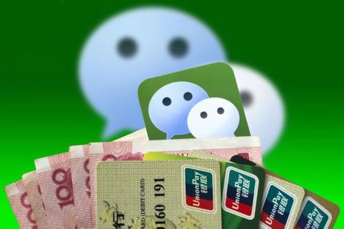 纷纷转移支付宝或银行app腾讯客户是否会流失?