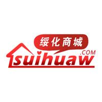 商之翼客户案例-绥化商城